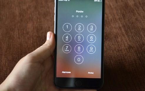 iPhone設定の「着信を知らせる」の設定方法はどうやるの?
