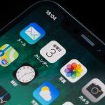 【初めてiPhoneX】iPhoneXのホーム画面に戻る方法