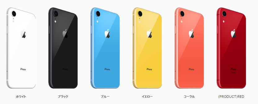 iPhoneXRの人気色はどれ?