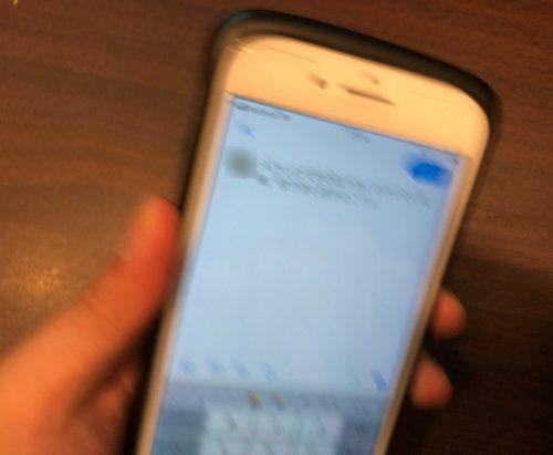 iPhoneシェイク