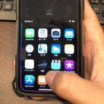 【iPhoneXS・Max・XR】iPhoneの画面が下がる簡易アクセス機能使い方・オフにする方法