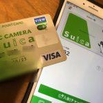【iPhone XS /XR/8】Apple PayのSuicaをオートチャージ設定する方法