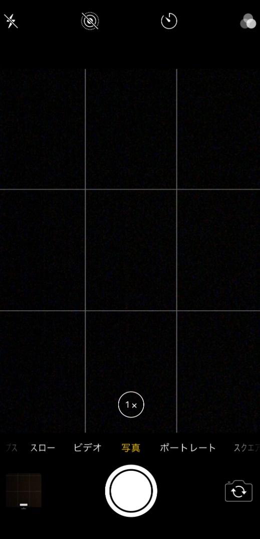 iPhoneカメラ画面が真っ暗の場合の問題点と対処法