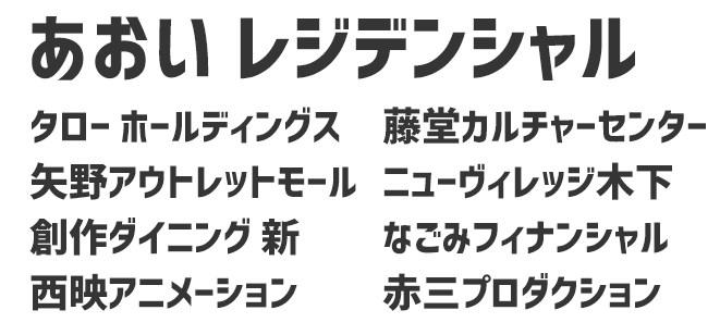 コーポレート・ロゴ