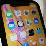 iPhoneホーム画面のレイアウトをリセットする方法:iPhone設定アプリ