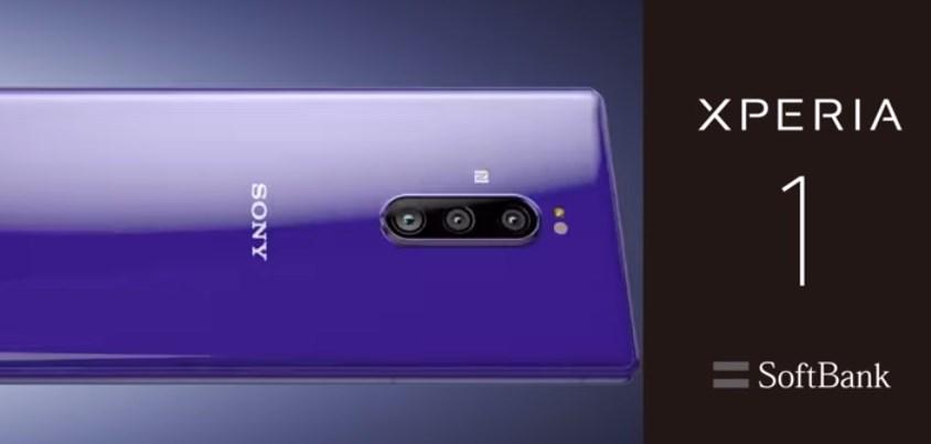 2019年の新型SONY「Xperia 1」