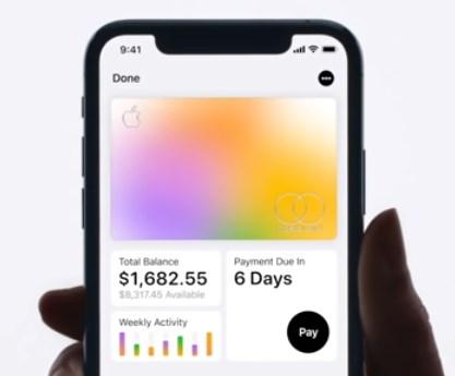 「Apple Card(アップルカード)」のメリット