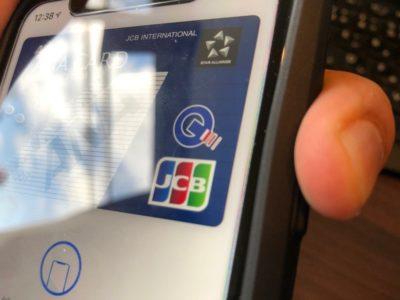 iPhoneのサイドボタンを2回押す