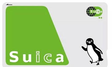 Suica(スイカ)をApple Payで使う