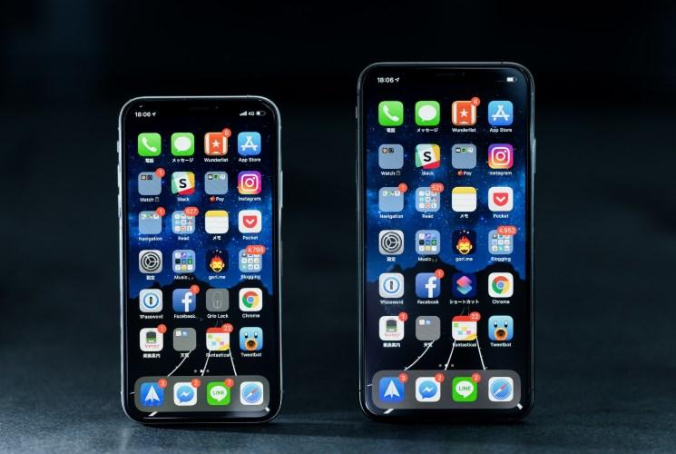 iPhoneXS/XSMax