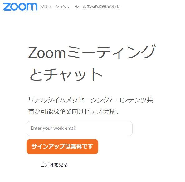 海外のサービスなので日本語がわかりにくい