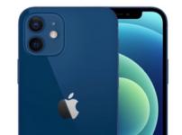 iPhone12mini(アイフォーン12ミニ)