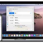iPhone64GBの人におすすめ!データやバックアップをネット保存 iCloud のストレージプランと料金