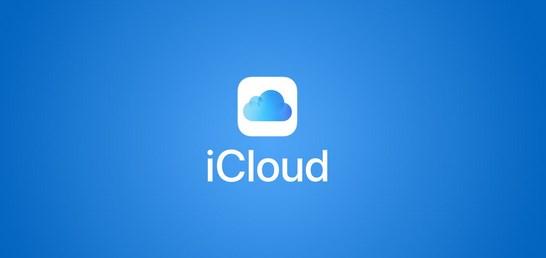アップルワン(AppleOne)はすでにアイクラウド(iCloud)有料契約してたらどうなる