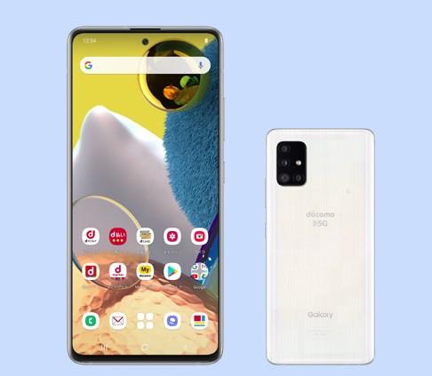 GalaxyA51 5G:ギャラクシーA51