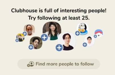 アプリ clubhouse