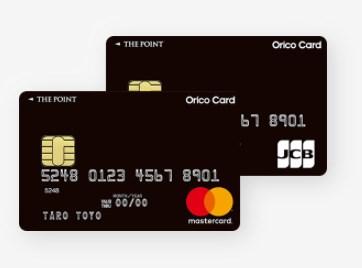 オリコ Orico Card THE POINT