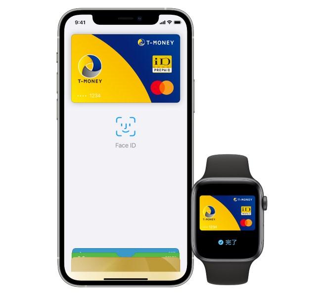 Apple PayにTマネー追加する方法