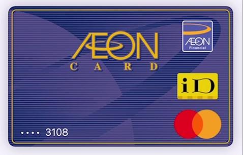 MasterCardコンタクトレスのマーク(右下)